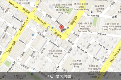 店铺地图手绘版