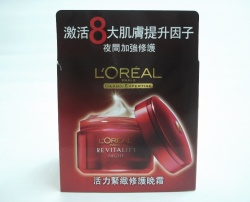 欧莱雅活力紧致修护晚霜 L'orealRevitalift Anti-Wrinkle and Firming Night Cream