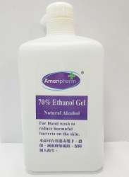 Ameripharm 70% Ethyl Alcohol Gel 1000ml