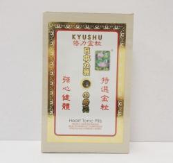 日本Kyushu九洲心丹